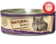 Comida Húmid Natural Greatness :Cão Frango E Vegetais 156g
