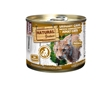 NG Urinary Diet Cat 200g