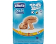 Fraldas Chicco Dry Fit Advanced T2 50un