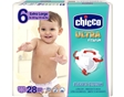 Fraldas Chicco Ultra T6 Fit & Fun 28un